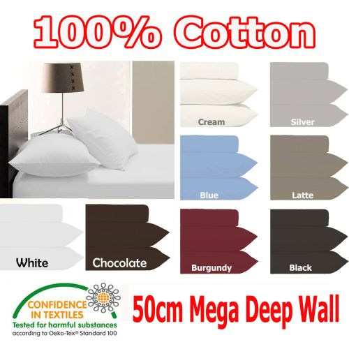 250 Thread Count 50cm Mega Wall Cotton Combo Set by Kingdom