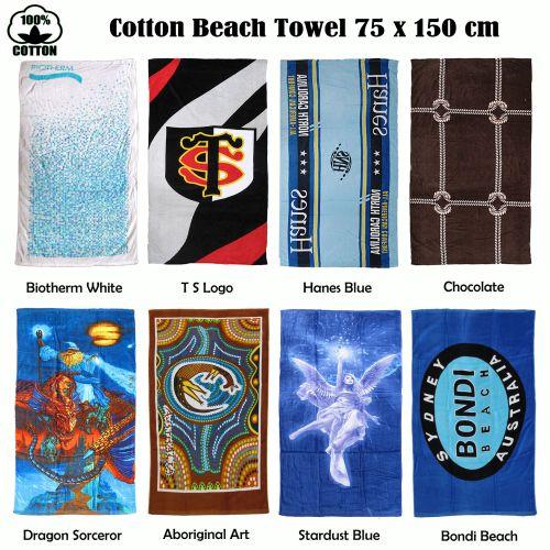100% Cotton Printed Beach Towel 75x150 cm