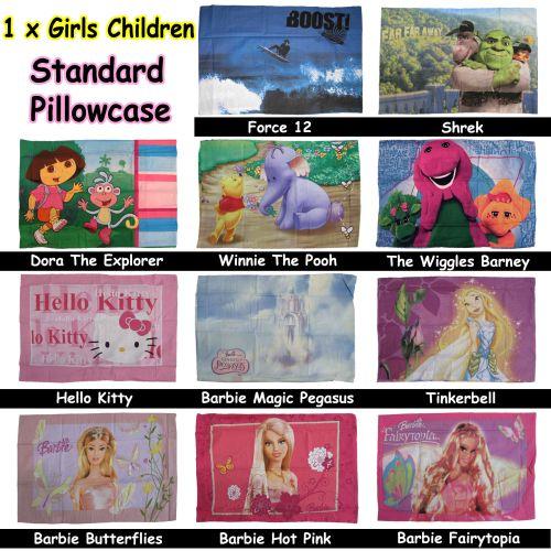 One Piece of Girls Children Standard Pillowcase