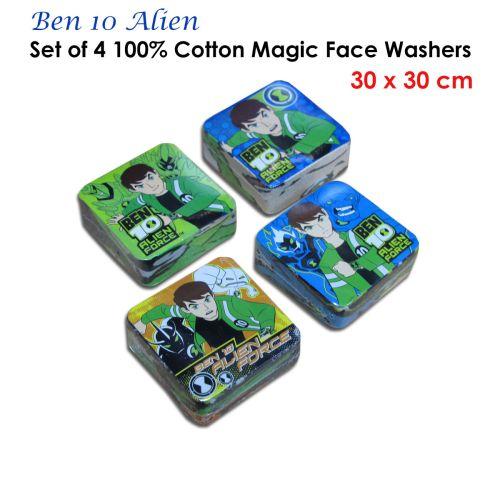 Set of 4 Ben 10 Alien Magic 100% Cotton Face Washers
