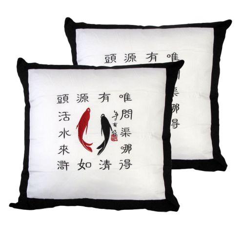 Pair of Koi European Pillowcases by Orient Sense